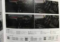全新鈴木速翼特運動版標配前驅/法蘭克福車展發佈