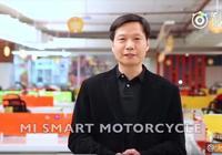 年輕人的第一輛摩托車:小米智能摩托車曝光!