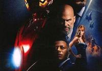 漫威電影宇宙 第一階段《Iron Man》(系列文章)