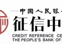 貸款逾期90天是什麼樣的標準,為什麼信用報告多次提到?