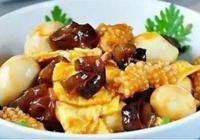 這幾道家常菜,簡單好吃美味又下飯,客人來必做的美食