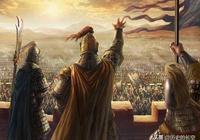 中國最滿意的王朝:國家強盛,皇帝個個賢能,姓氏是中國大姓!