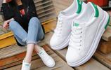 一雙有毒的小清新白鞋,讓你潮爆2017