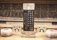 石碑中的千年詛咒,竟成了從列強鐵蹄下保護國寶的「利器」?