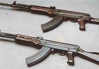 中國81式自動步槍