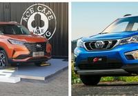 長安全新小型SUV到店!1.5L配定速巡航,網友:上市後或大賣