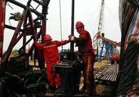 6月24日,中國石油長慶油田近日動態
