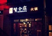 陳赫火鍋店的紙巾火了?那你再看看裝奶茶的杯子,網友:頭一次見