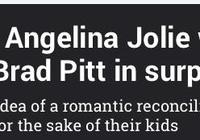 史密斯夫婦不離婚了?朱莉求複合,但是皮特不答應