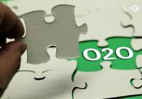 傳統零售企業如何做O2O?