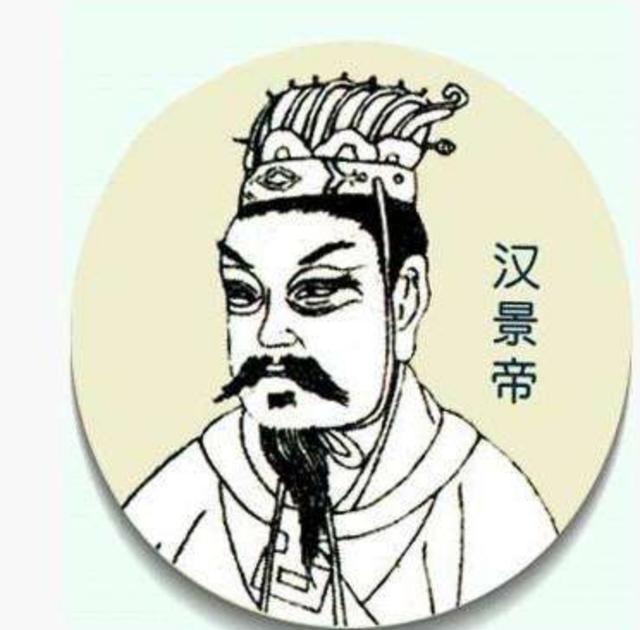 西漢帝王的心術