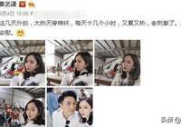 婁藝瀟和孫藝洲同框,夏天拍戲穿棉襖,在拍《愛情公寓5》?
