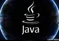 java學習:java8新特性之一,Optional 類