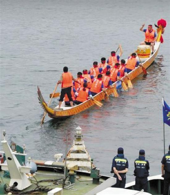 建德海事護航新安文化節