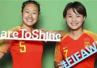 女足世界盃 德國vs中國