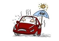 高溫天氣開車需注意