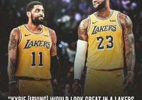 洛杉磯要組湖人三巨頭?尼克斯成最大阻力