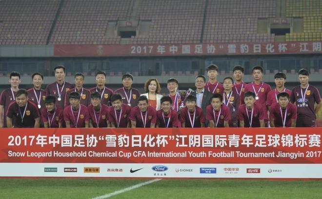足球——2017年中國足協U16國際青年足球錦標賽落幕