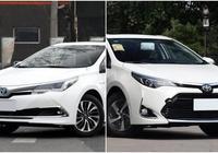 本是同根生 豐田卡羅拉和雷凌配置上有哪些區別?誰更值得入手?