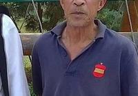緊急尋人:68歲老人在北京順義走失,穿深色T恤,略有駝背