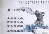 厚重巢湖:項羽不肯過江東之謎