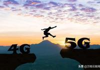 美國的威脅使英國對使用華為5G技術的考慮複雜化