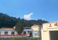 宜陽 上觀 一個藍天白雲的故事