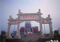 恭迎佛歡喜日:山西五臺山東臺望海寺今日啟建盂蘭盆法會