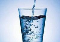 究竟每天該喝多少水