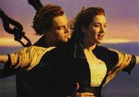 如何評價《泰坦尼克號》?