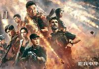 """《戰狼2》日本公映 官方推文笑稱""""千萬不要錯過……"""""""
