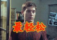 漫威誰改造最痛苦?蜘蛛俠最輕鬆,最慘不是死侍,而是被忽視的他