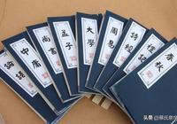 唯有中國傳統文化中有真自由,復興中國傳統文化就是復興真自由