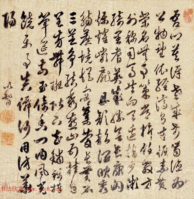 明代著名哲學家、科學家方以智書法墨跡 精品收藏+欣賞