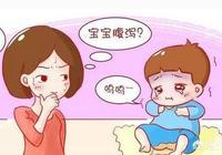 小兒腹瀉用什麼藥比較好?