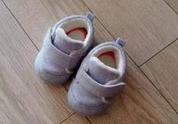 我兒子的那雙鞋 ……