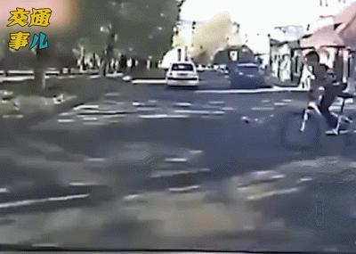 「一組動圖警示你」死神來了之 突然躥出的單車