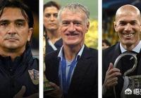 你認為世界級的十大足球教練都有誰?該怎麼排名,為什麼?