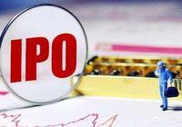 2019年,IPO過會率大幅提高超過85%,遠高於去年同期49%過會率!你怎麼看?