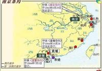 中英《南京條約》到底算不算一個不平等條約?
