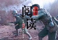 郭鬆|戰地記憶