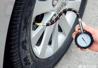 汽車輪胎胎壓打多少合適,廠家推薦的和實際經驗間應該如何取捨?ch?