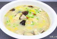 香菇這樣搭配做,湯汁鮮美營養翻倍,只需簡單幾步即可做好