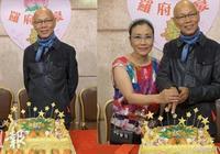 羅家英71歲生日 阿姐汪明荃扮靚靚賀壽