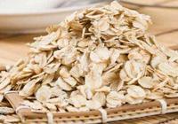 燕麥片怎麼吃 燕麥片的常見吃法技巧