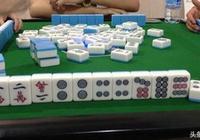打麻將一直都是輸是什麼原因,麻將大師給你分享贏牌技巧!