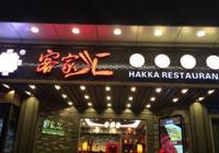 深圳城中村攻略,念念不忘的羅湖味道