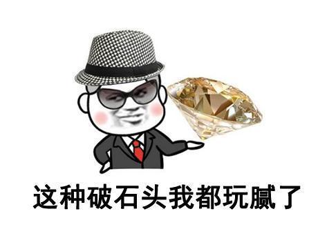 中國最牛土豪玩家!17年前就氪金過億,充錢充到讓官方為他改遊戲