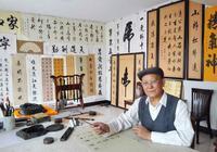 中國書畫大家藝術品牌推廣工程——著名書法家陳輅