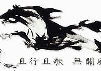 四季的詩丨十月·在故鄉(原創詩歌/青玉案)